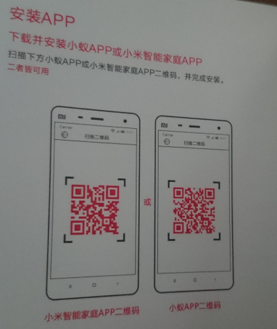 QR Codes in the manual to get the Apps